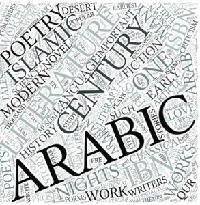The importance of good Arabic translation