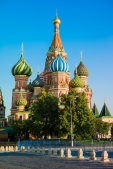 Interesting Facts about the Russian Language