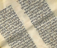 Interesting Facts About the Aramaic Language