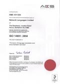 UKAS Accreditation ISO 14001:2004